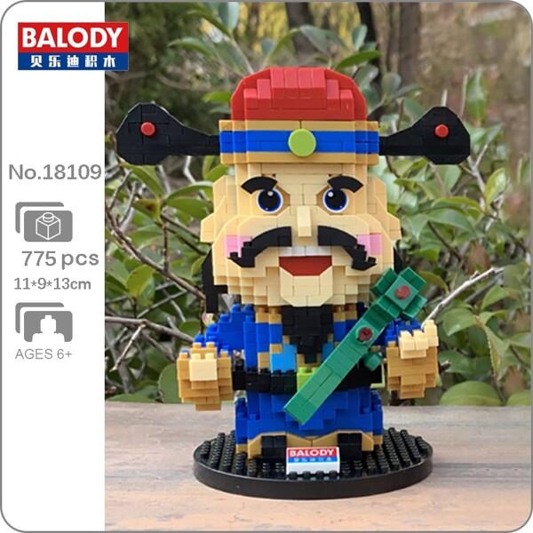 Balody 18109 Chinese God of Fame
