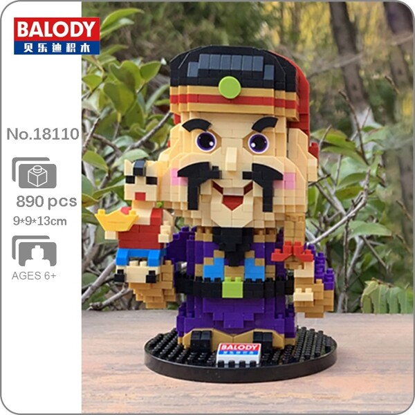 Balody 18110 Chinese God of Fortune