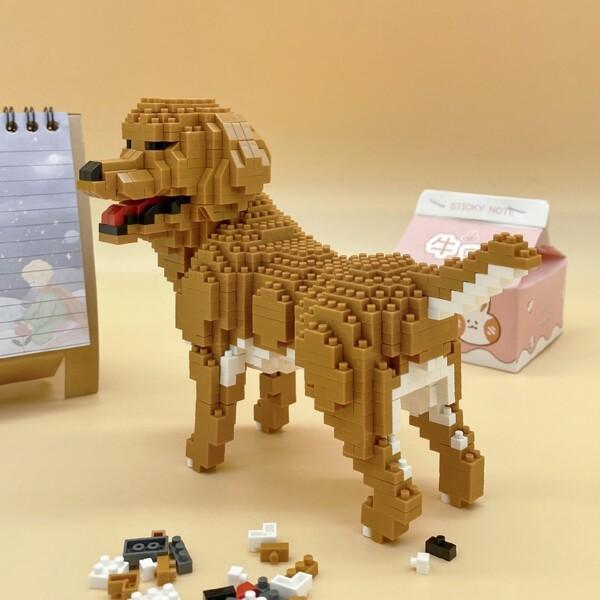 Balody 18243 Golden Retriever Dog