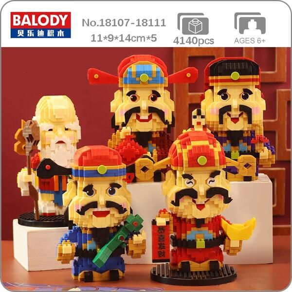 Balody 18107-18111 Chinese God