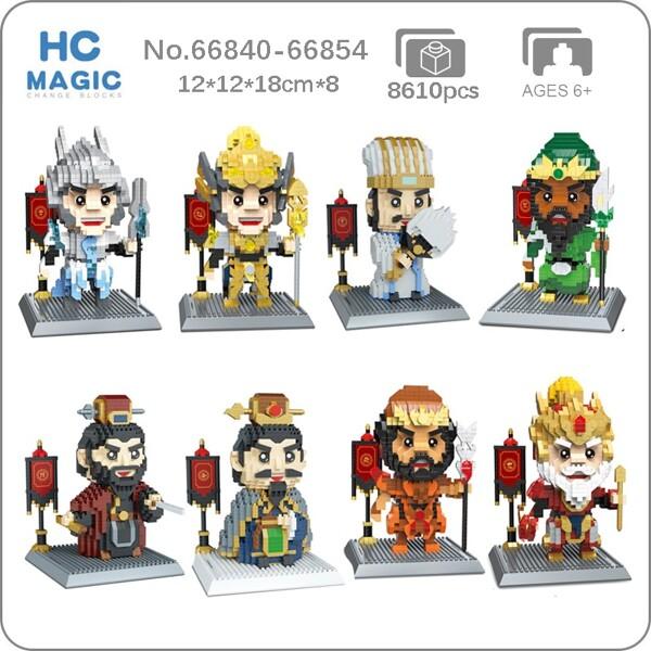 HC Magic 66840-66854 Three Kingdoms