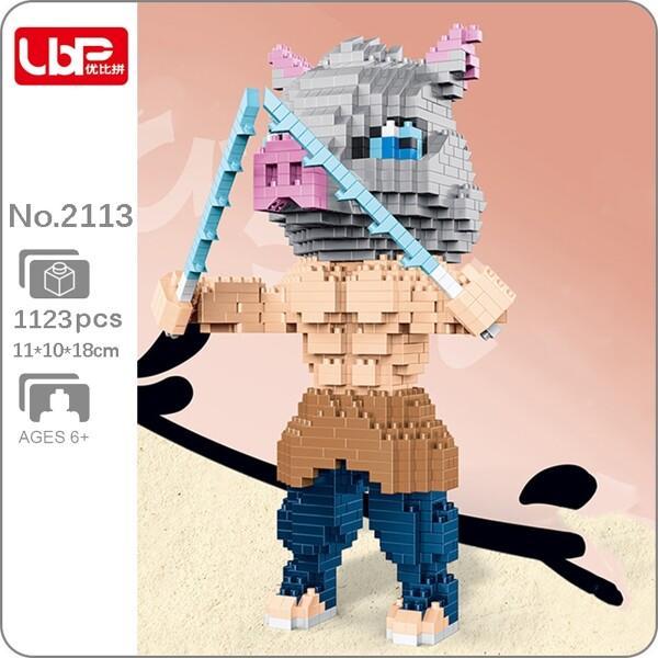 LBP 2113 Hashibira Inosuke