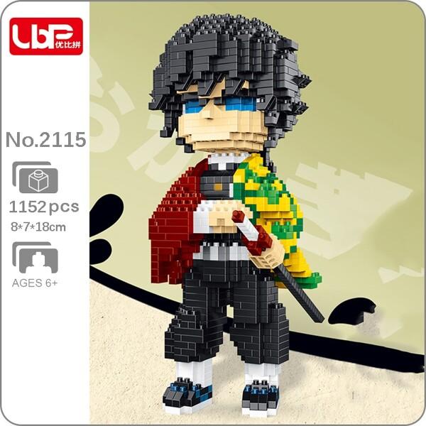 LBP 2115 Tomioka Giyuu