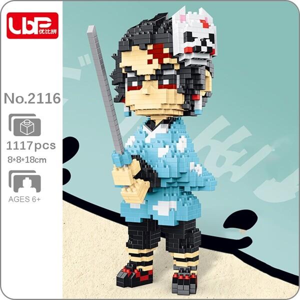 LBP 2116 Kamado Tanjirou with Mask