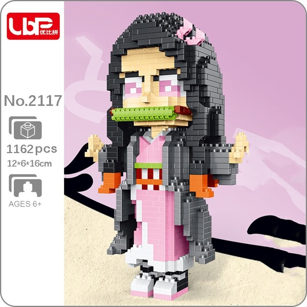 LBP 2117 Kamado Nezuko