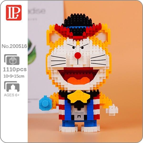 LP 200516 Doraemon