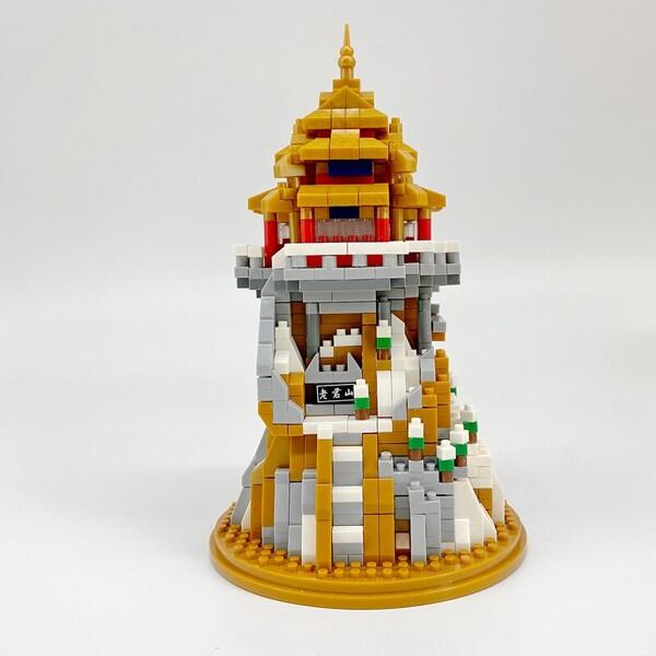 Wise Hawk 2669 Laojun Mountain Temple