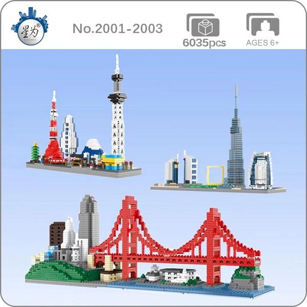 Xingwei 2001-2003 World Architecture