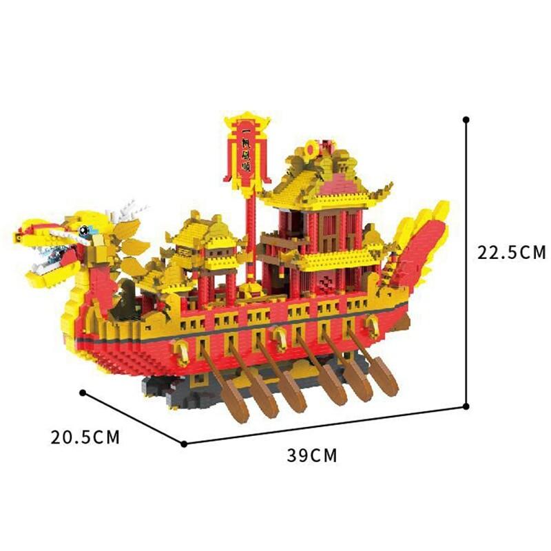 HC Magic 788 Royal Dragon Boat