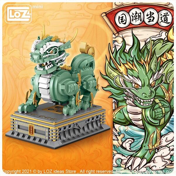 LOZ 1921 Chinese Sacred Beast Kylin