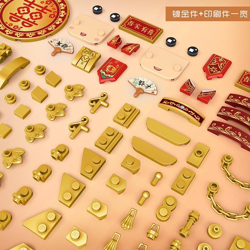 LOZ 1227 Chinese Wedding Music Box