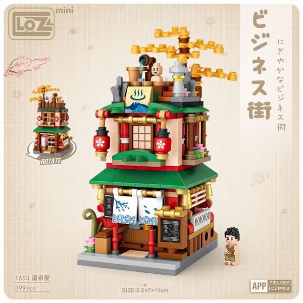 LOZ 1653-1556 Japanese Shop