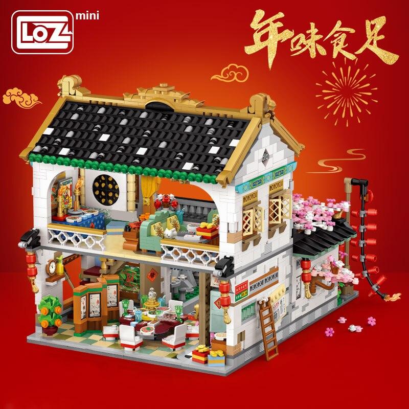 LOZ 1034 Siheyuan New Year's Eve Dinner