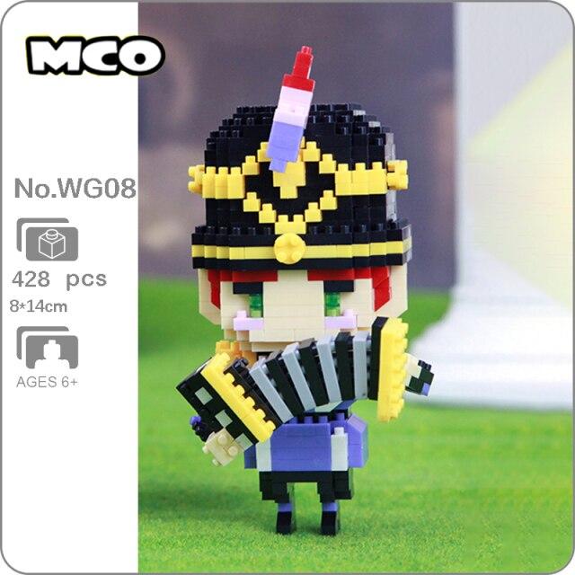 MCO WG05-08 Kingdom Soldier Royal Band