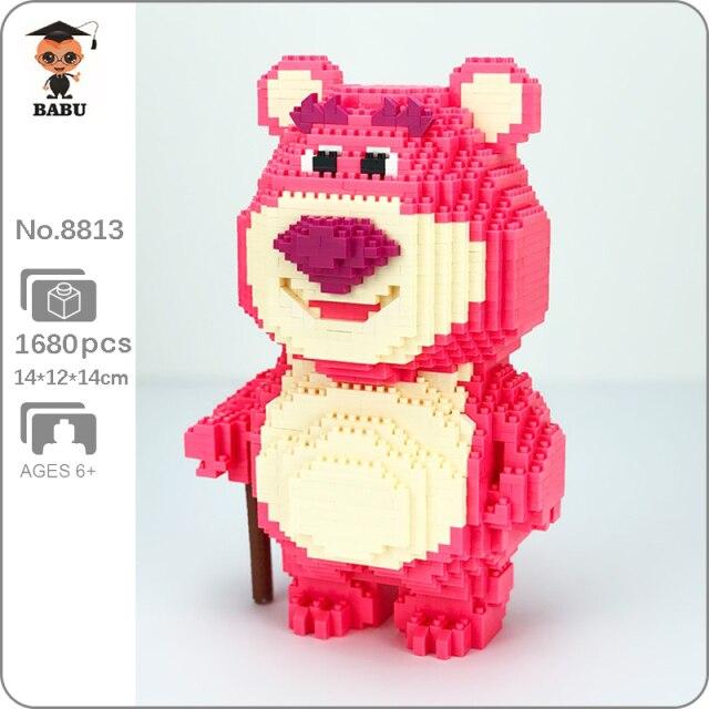 Babu 8813 Xiong Baoge