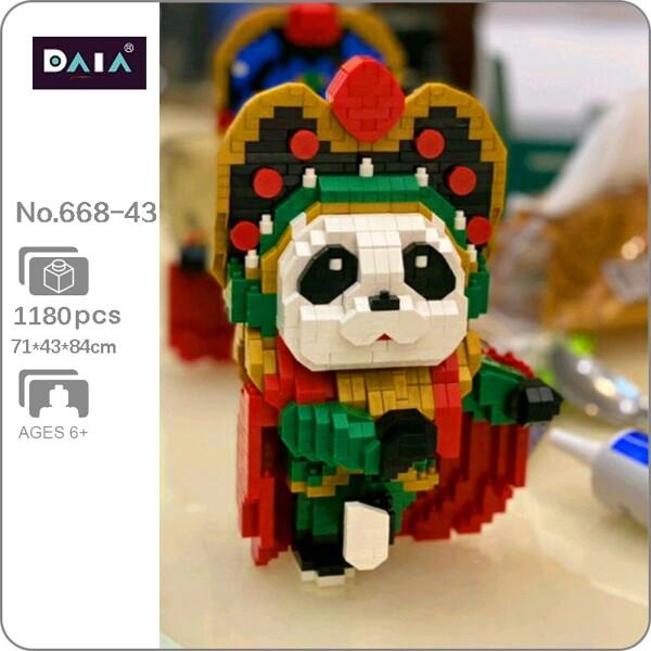 DAIA 668-43 Sichuan Opera Green Costume Panda Actor