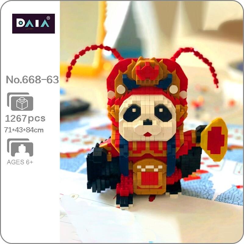 DAIA 668-63 Sichuan Opera Red Costume Panda Actor