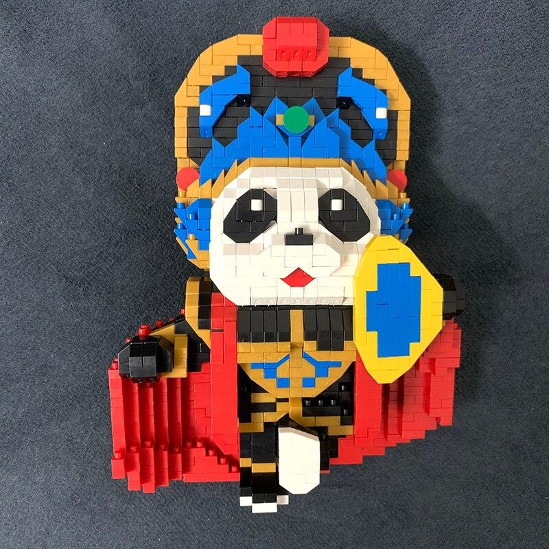 DAIA 668-64 Sichuan Opera Blue Costume Panda Actor