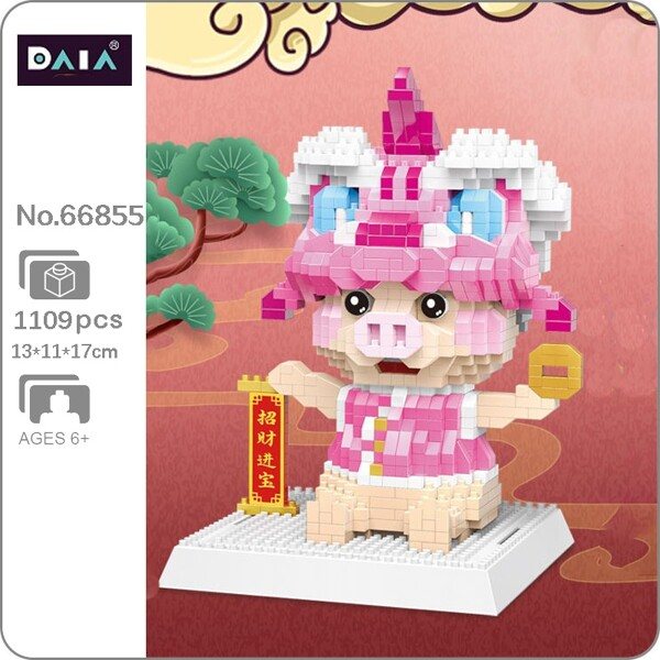 DAIA 66855 Chinese Zodiac Dragon Pink Pig Lucky Fortune