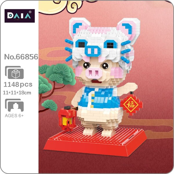 DAIA 66856 Chinese Zodiac Tiger Pig with Lantern Luck Fortune