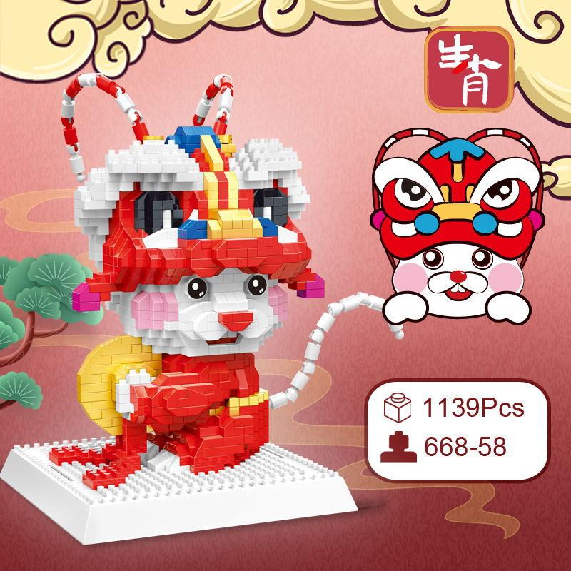 DAIA 66858 Zodiac Peking Opera Dragon Mouse
