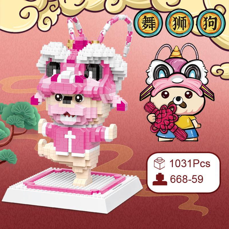 DAIA 66859 Chinese Zodiac Peking Opera Lion Dance Dog