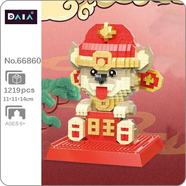 DAIA 66860 Chinese Zodiac Peking Opera Fortune Robe Dog