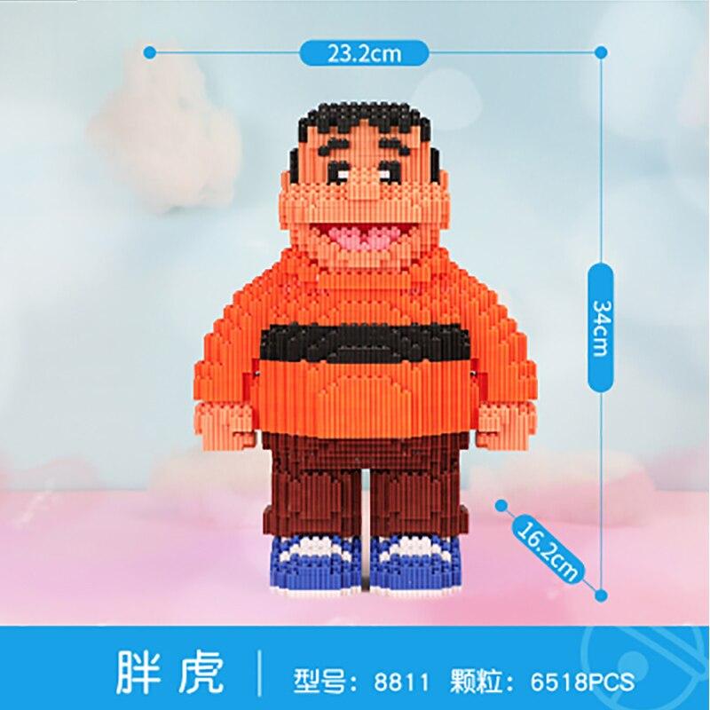 HCP 8811 Doraemon Konta Takeshi