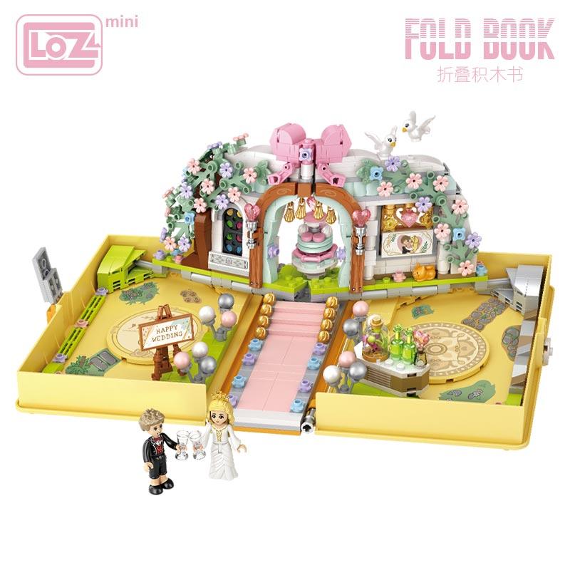 LOZ 1228 Lizhi Wedding Book