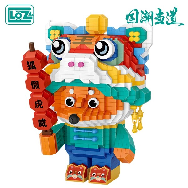 LOZ 9622 Fox Fake Tiger
