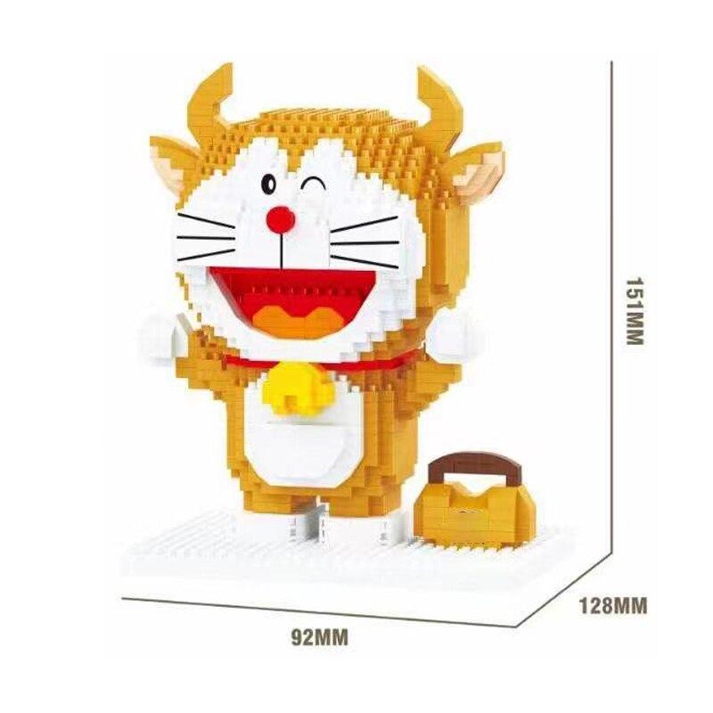 LP 210569 Doraemon in Yellow Bull Shopping