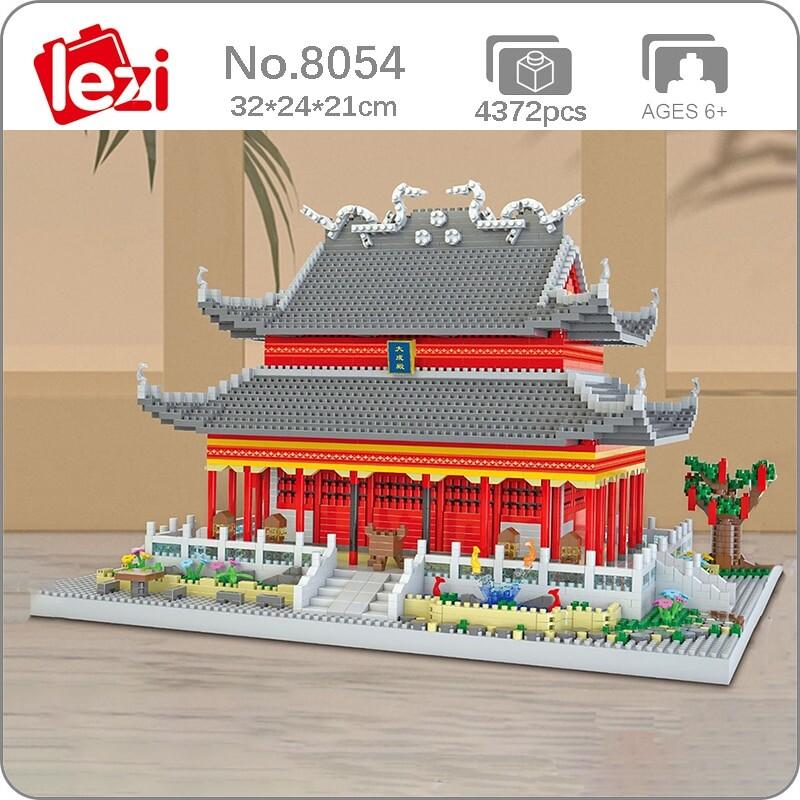 Lezi 8054 Nanjing Confucius Temple