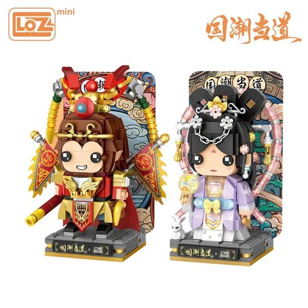 LOZ 1348-1349 Sun Wukong and Chang'e