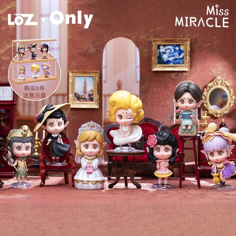 LOZ 7008 Miss Miracle Doll Figure