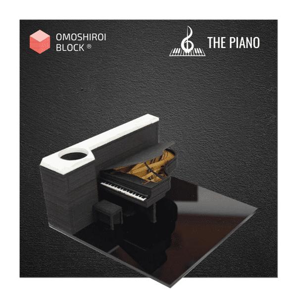 Piano Omoshiroi Block
