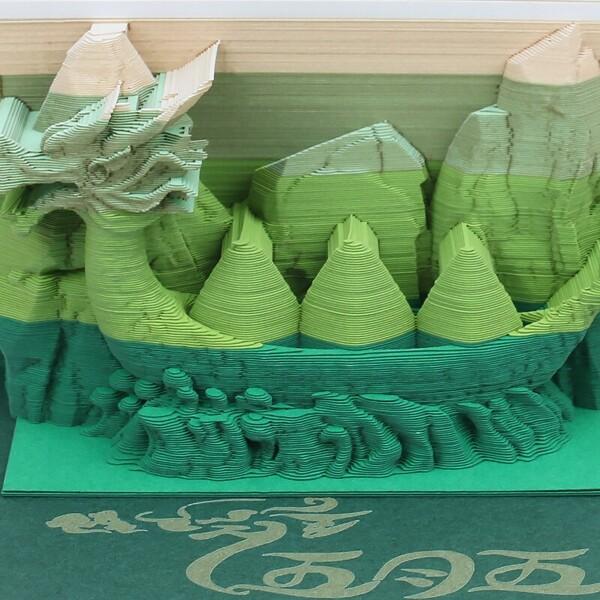 Chinese Dragon Boat Omoshiroi Block 4