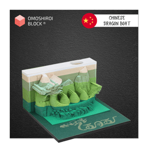 Chinese Dragon Boat Omoshiroi Block
