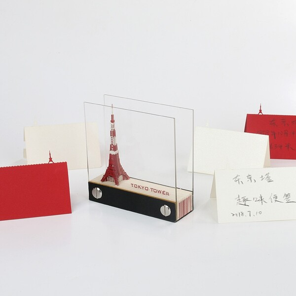 Tokyo Tower Omoshiroi Block 2