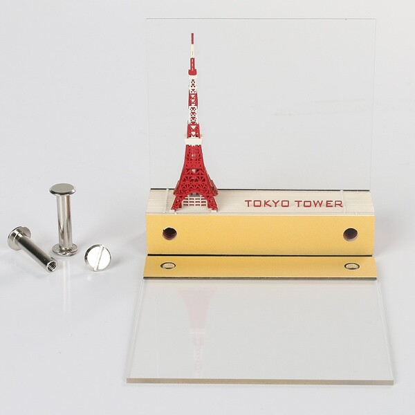 Tokyo Tower Omoshiroi Block 1