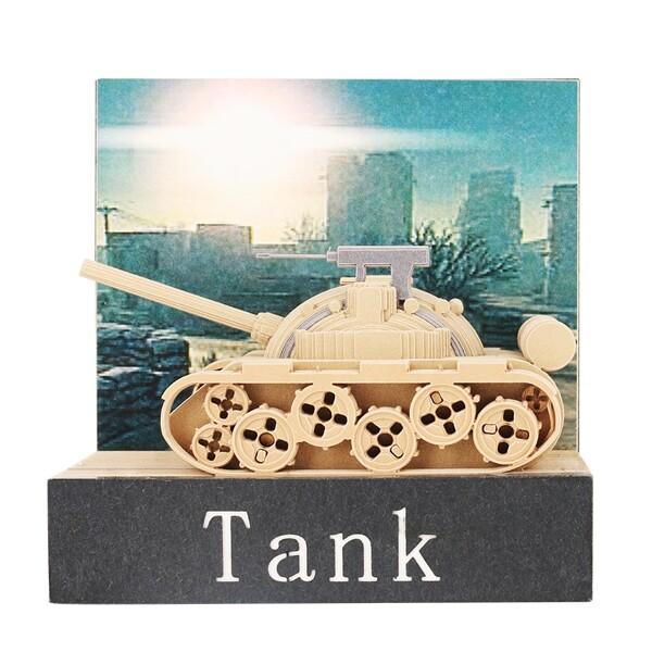 Tank Omoshiroi Block 1