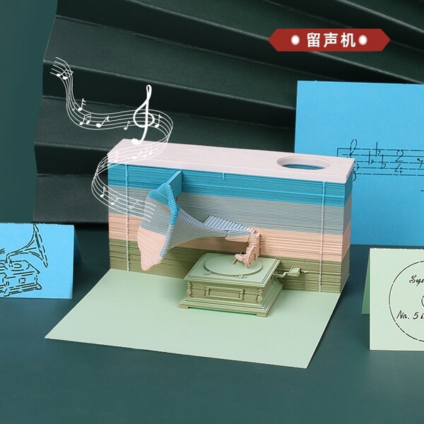 New Creative Gift Paper Crafts 164 Sheets Paper Cut Phonograph Shaped Tear Off Notepad For Table 4 - ®OMOSHIROI Block
