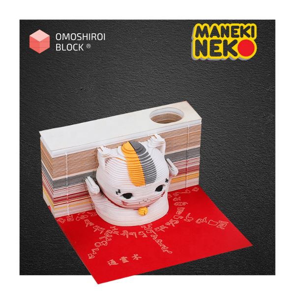 Maneki Neko Lucky Cat Omoshiroi Block
