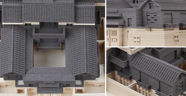Courtyard Omoshiroi Block 6