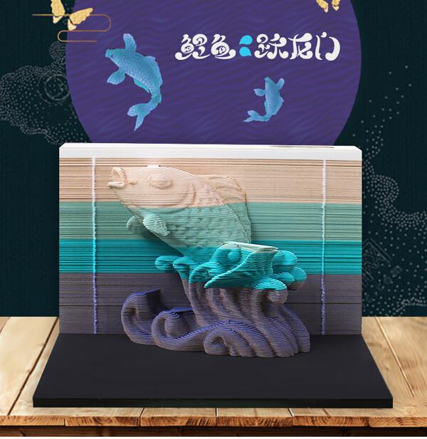 Dragon Carp Omoshiroi Block 6