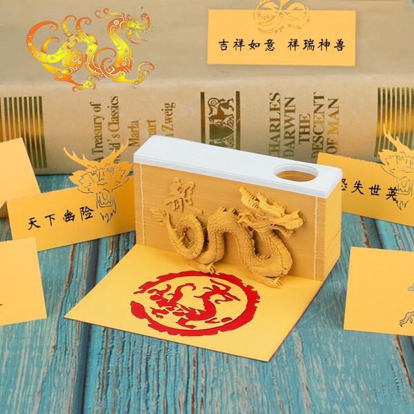 Asia Dragon Omoshiroi 4