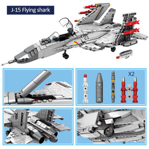 SEMBO 202055 Shandong Ship Cultural and Creative: J-15 carrier-based fighter