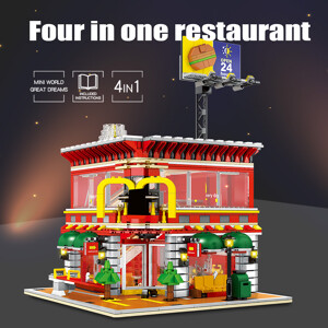 SEMBO SD6901 Mini Street View: Four-in-one McDonald's flagship store lighting street view