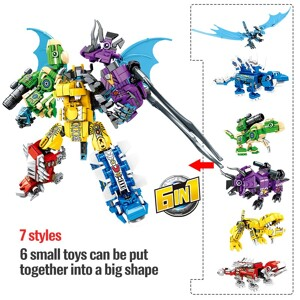 SEMBO 103105-10 Steel Mecha: Accumulate into Steel Dragon Knight