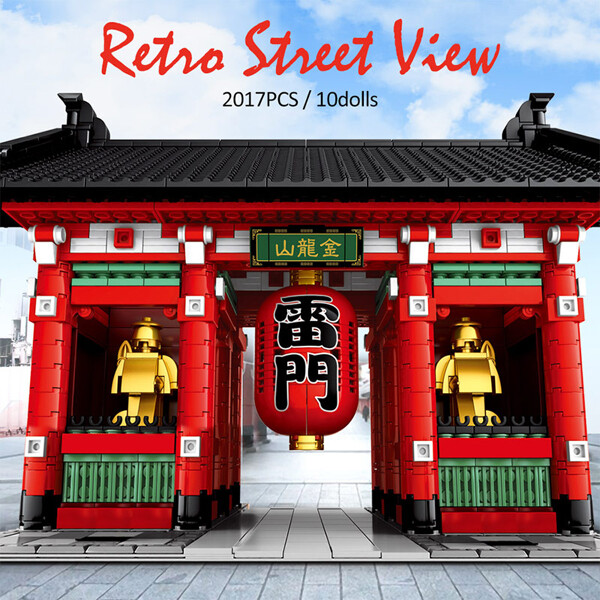 SEMBO 601088 Sensoji Temple, Golden Dragon Mountain, Tokyo, Japan Street View