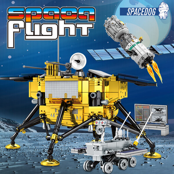 SEMBO 203301 Explore the mysteries of the universe: moon exploration Space Flight